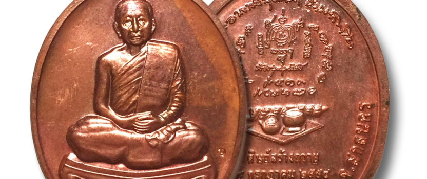 Rian Phra Nuea Tong Daeng Copper Coin Pendant of Luang Ta Boon Na from Wat Pha Sotti Poh